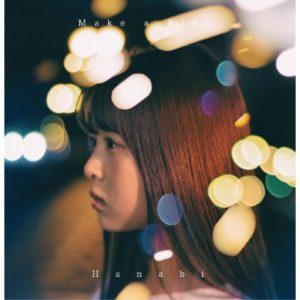 富田美憂 – Present Moment – TVアニメ「放課後さいころ倶楽部」OP主題歌