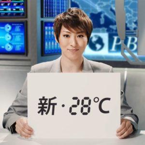 ダイキン工業株式会社《うるさら7『珠城先生‐夏‐』》